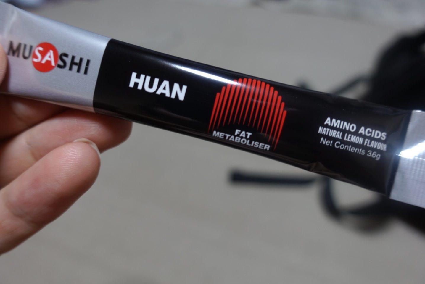 【 実際に使ってみた感想 】MUSASHI HUANの利用方法