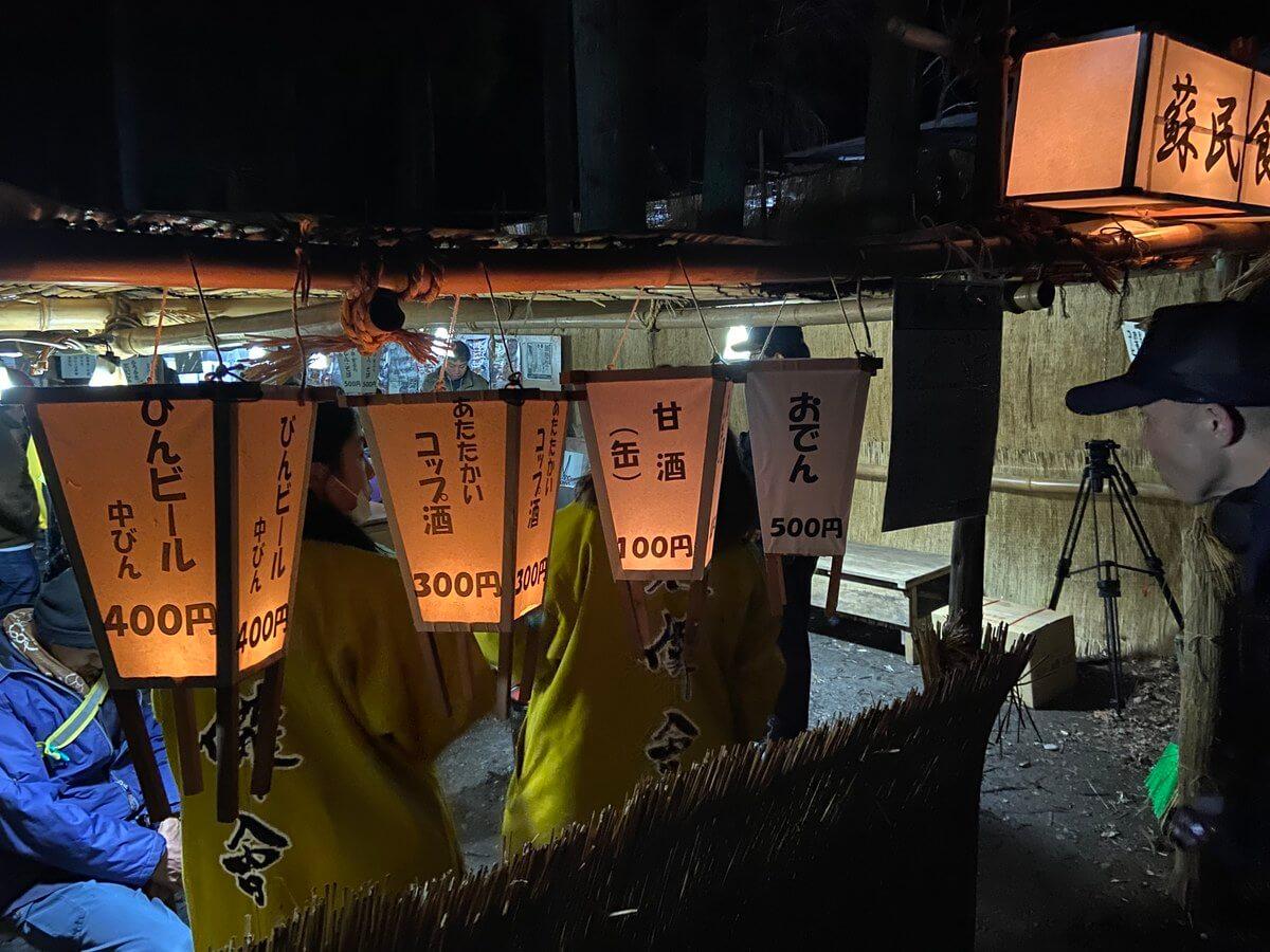 【黒石寺蘇民祭】飲食スポット