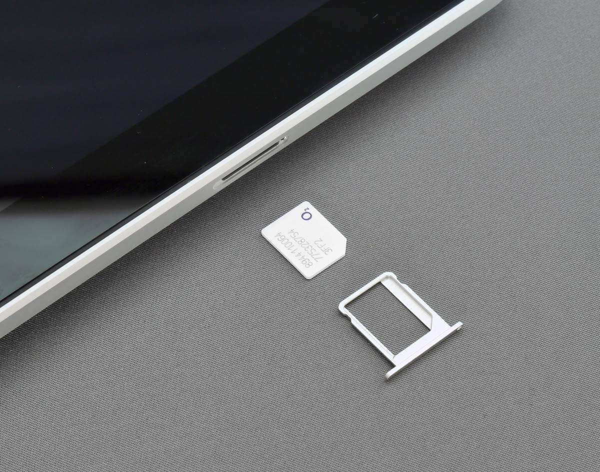 【iPad Pro 2020】携帯電話ネットワーク接続