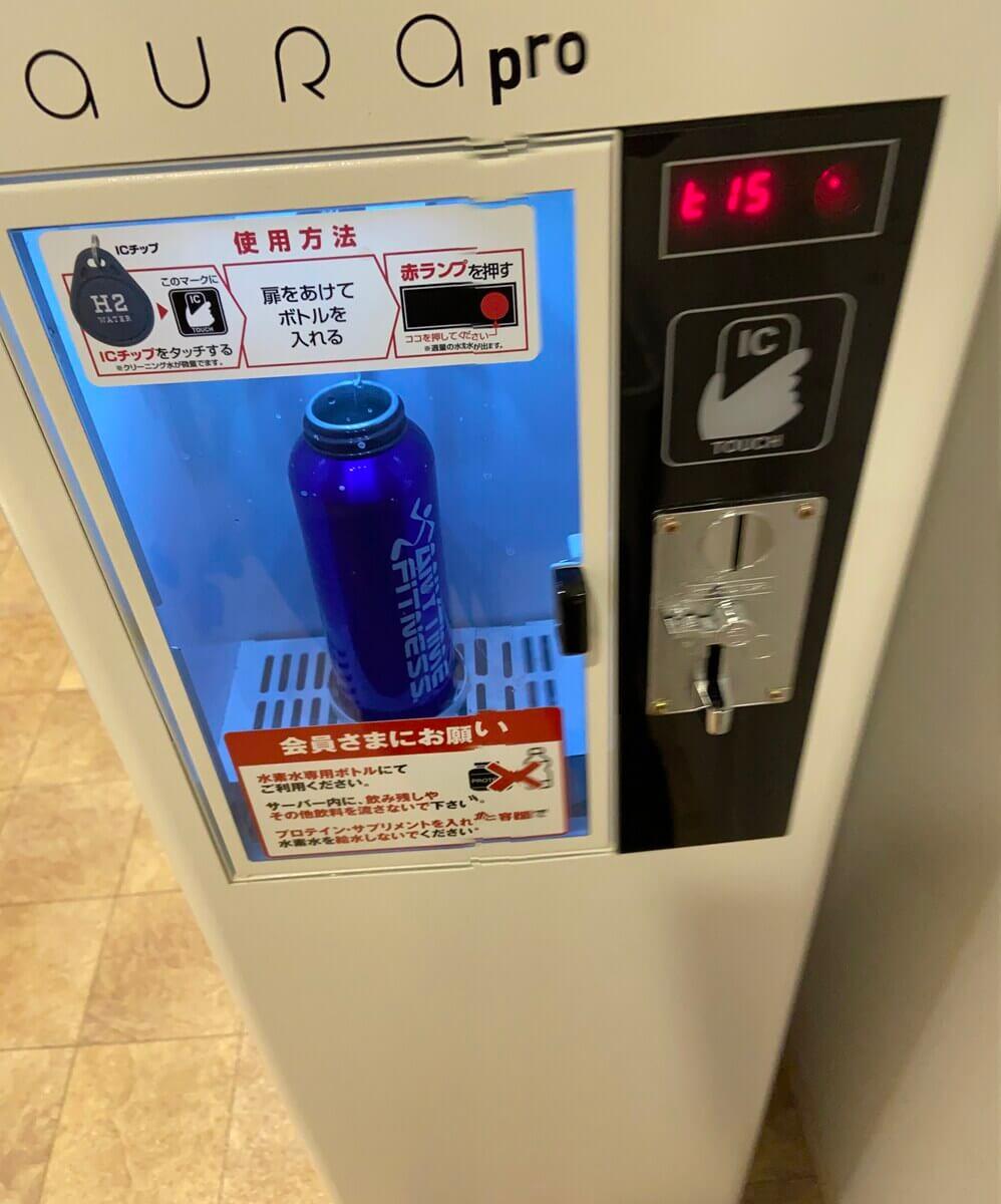 エニタイム水素水ボトル2