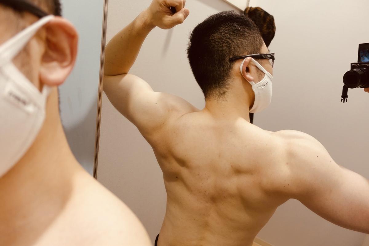 【ボディメイク3週目】体型背面