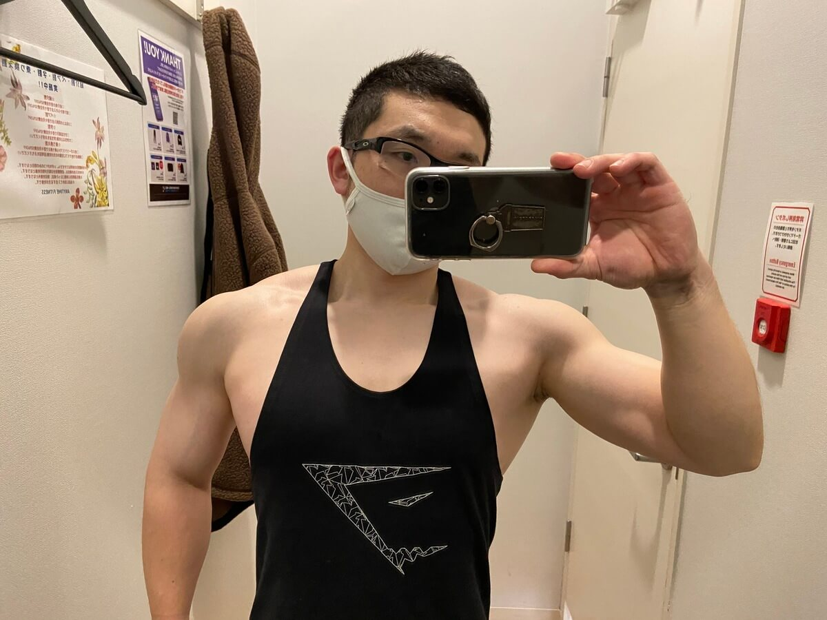 筋肉が大きくなった自分