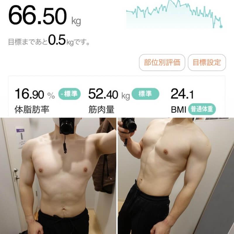 MUASHIダイエット3週目