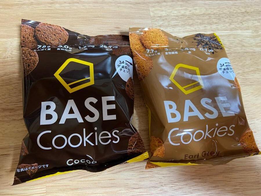 ベースクッキーは2種類
