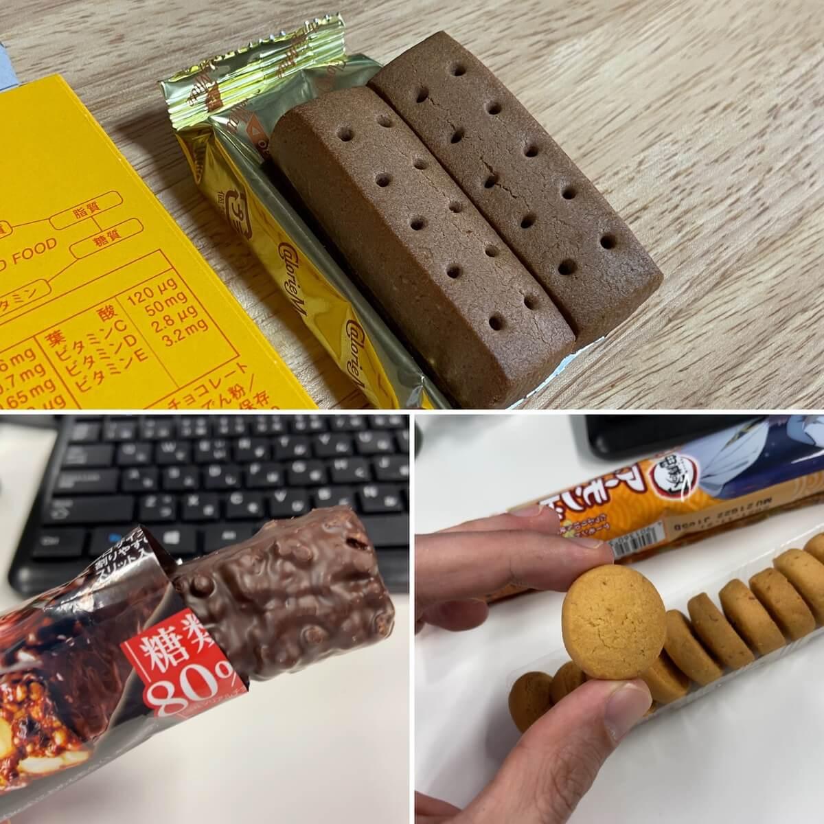 ベースクッキー競合商品食べ比べ
